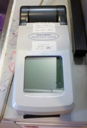 血液ガス検査